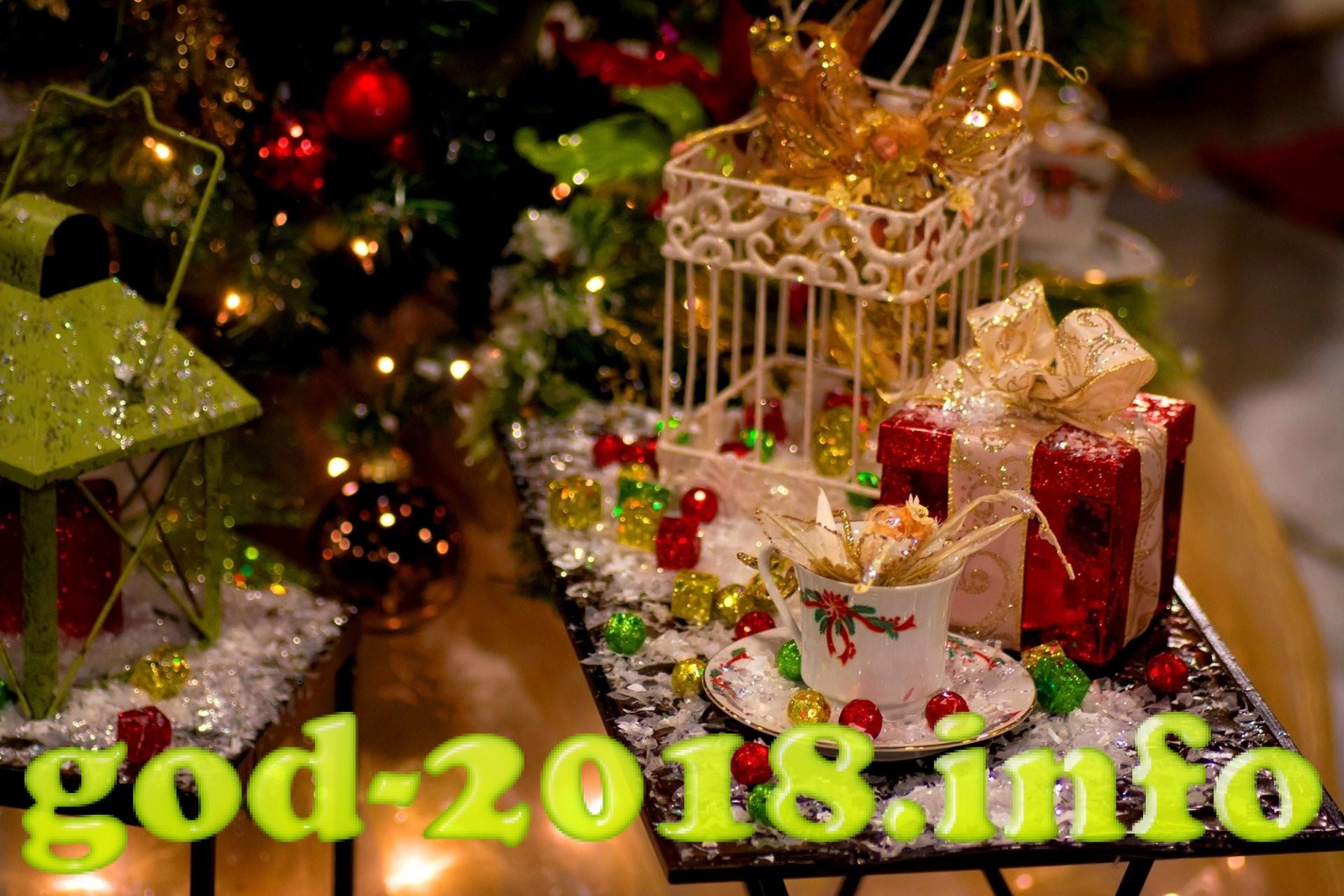 novogodnie-krasivye-stihi-2018-goda-sobaki-3