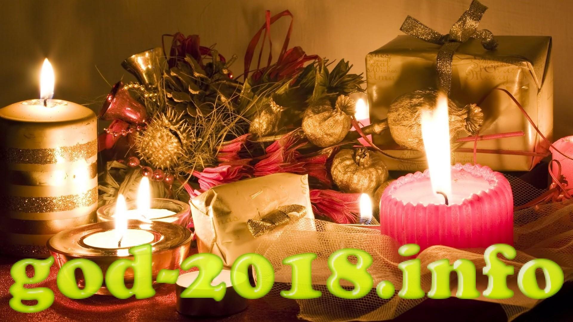 novogodnie-statusy-dlja-socsetej-na-2018-god-2