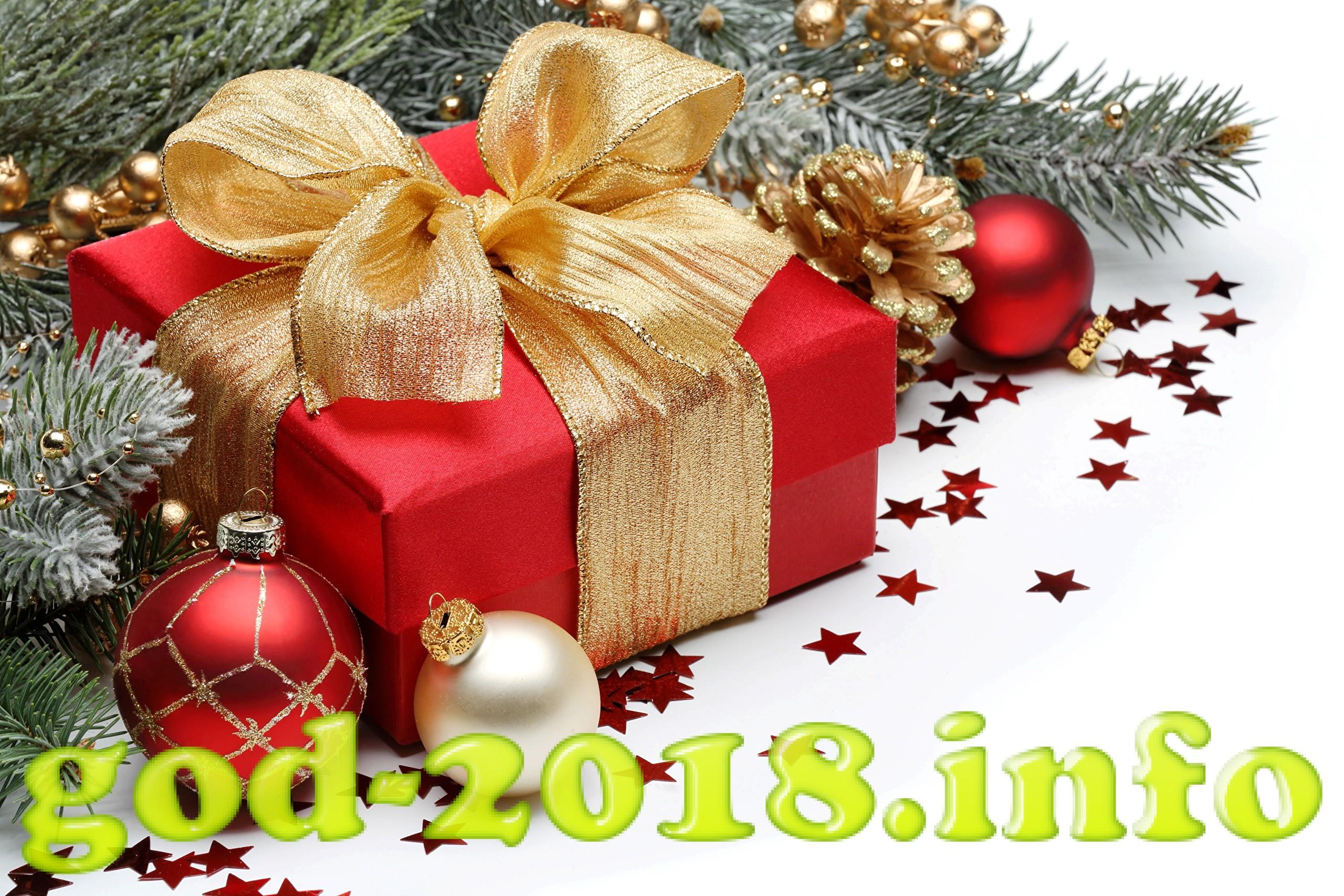 novogodnie-statusy-dlja-socsetej-na-2018-god-3