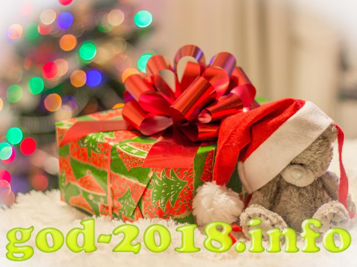 novogodnie-statusy-dlja-socsetej-na-2018-god-5