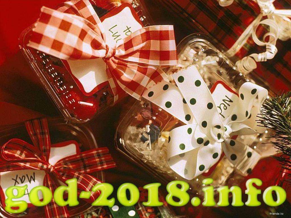 oficialnye-i-kreativnye-pozdravlenija-s-novym-godom-2018-2