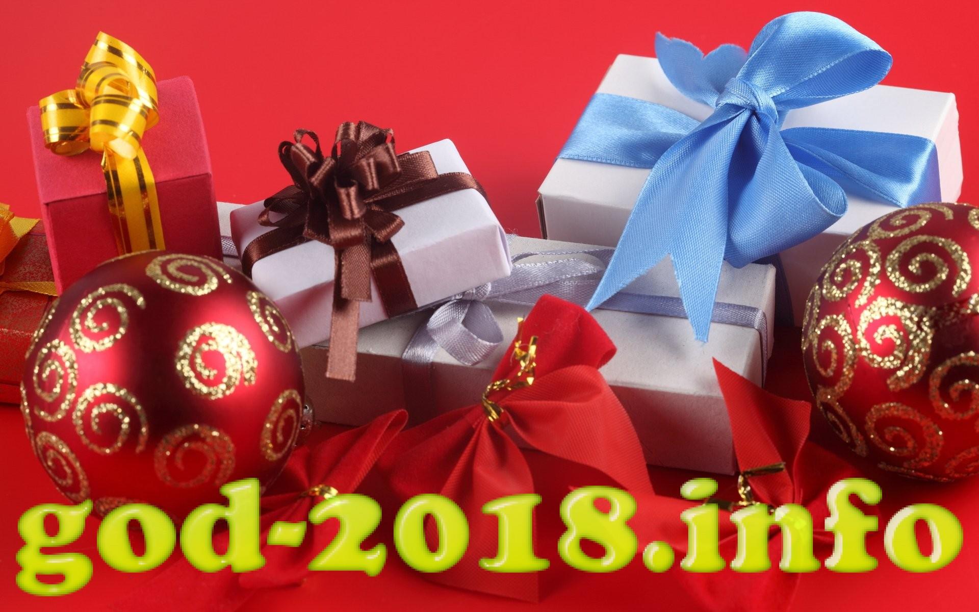 oficialnye-i-kreativnye-pozdravlenija-s-novym-godom-2018-5