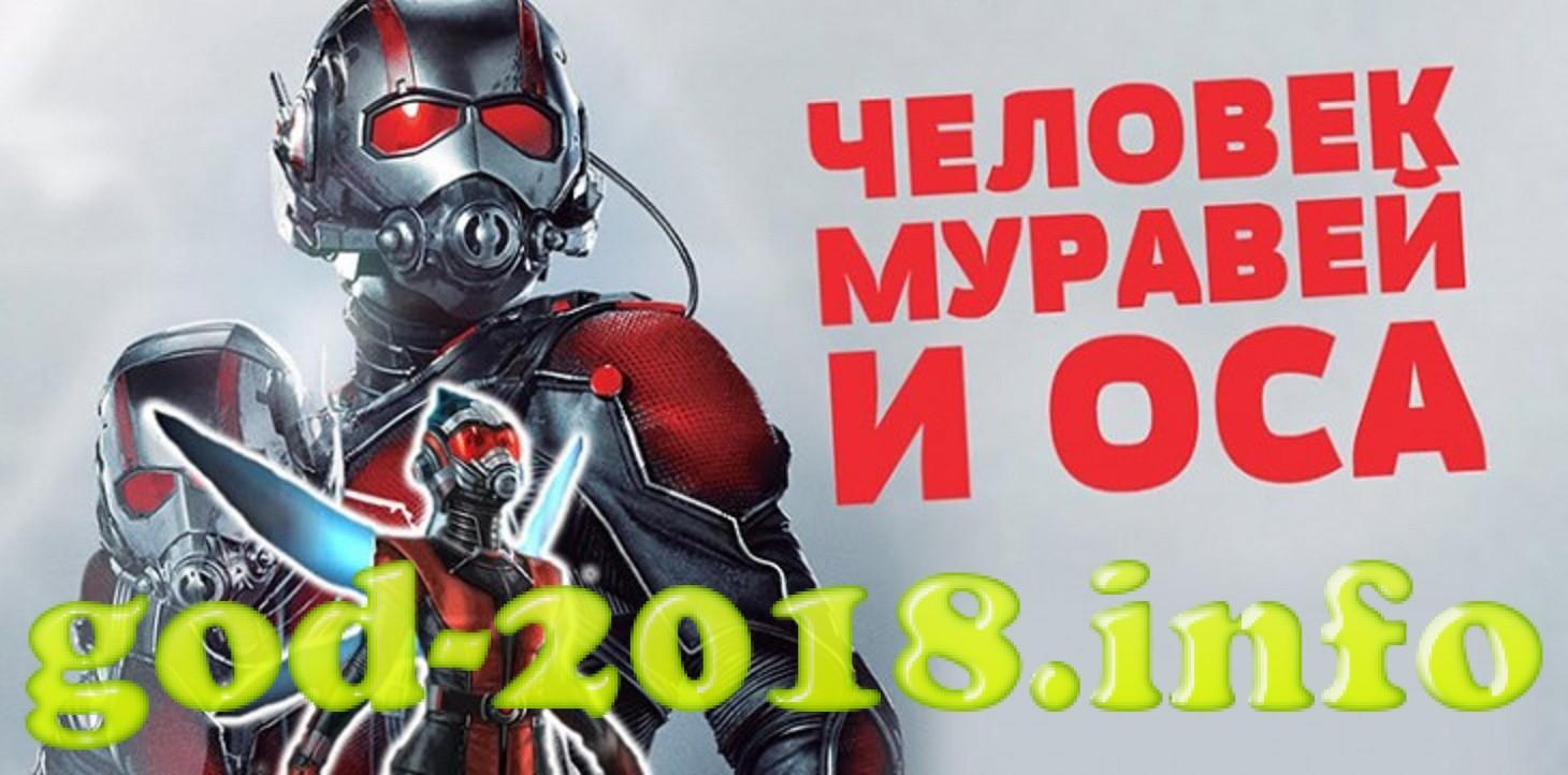 ozhidaemye-filmy-marvel-2018-goda-4