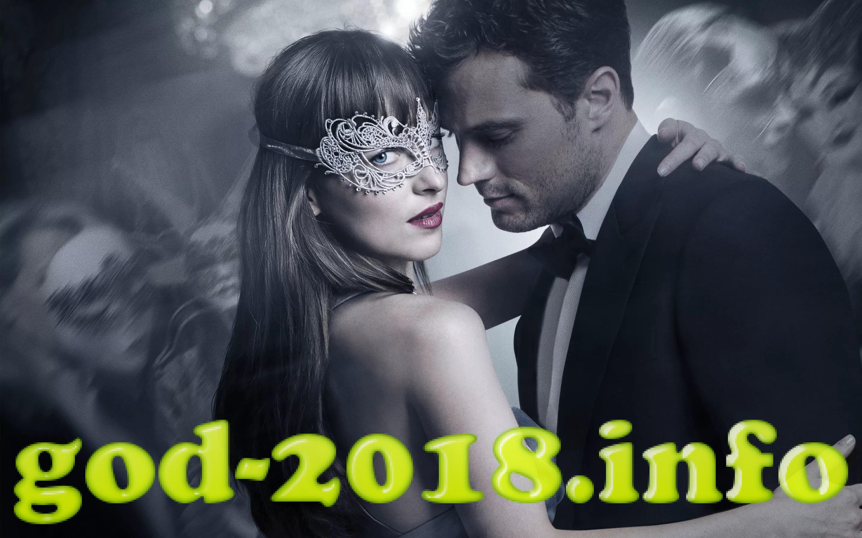 pjatdesjat-ottenkov-svobody-2018-goda-4
