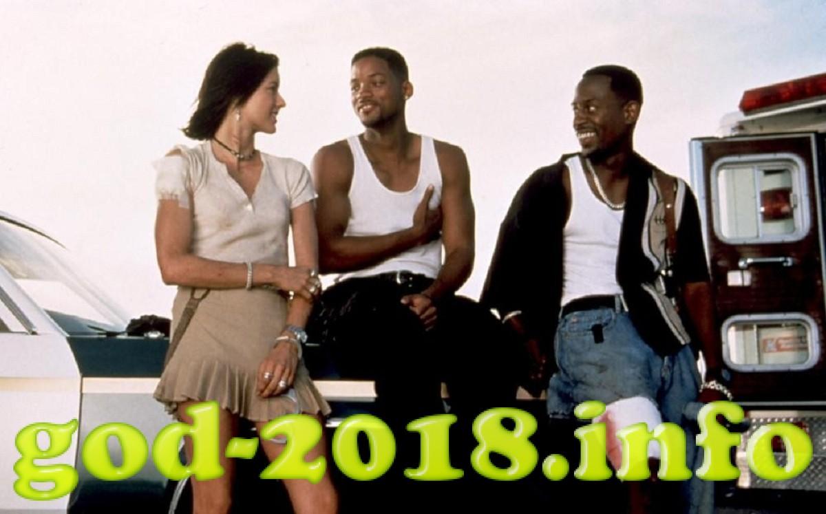 plohie-parni-3-ozhidaem-film-v-2018-godu-3