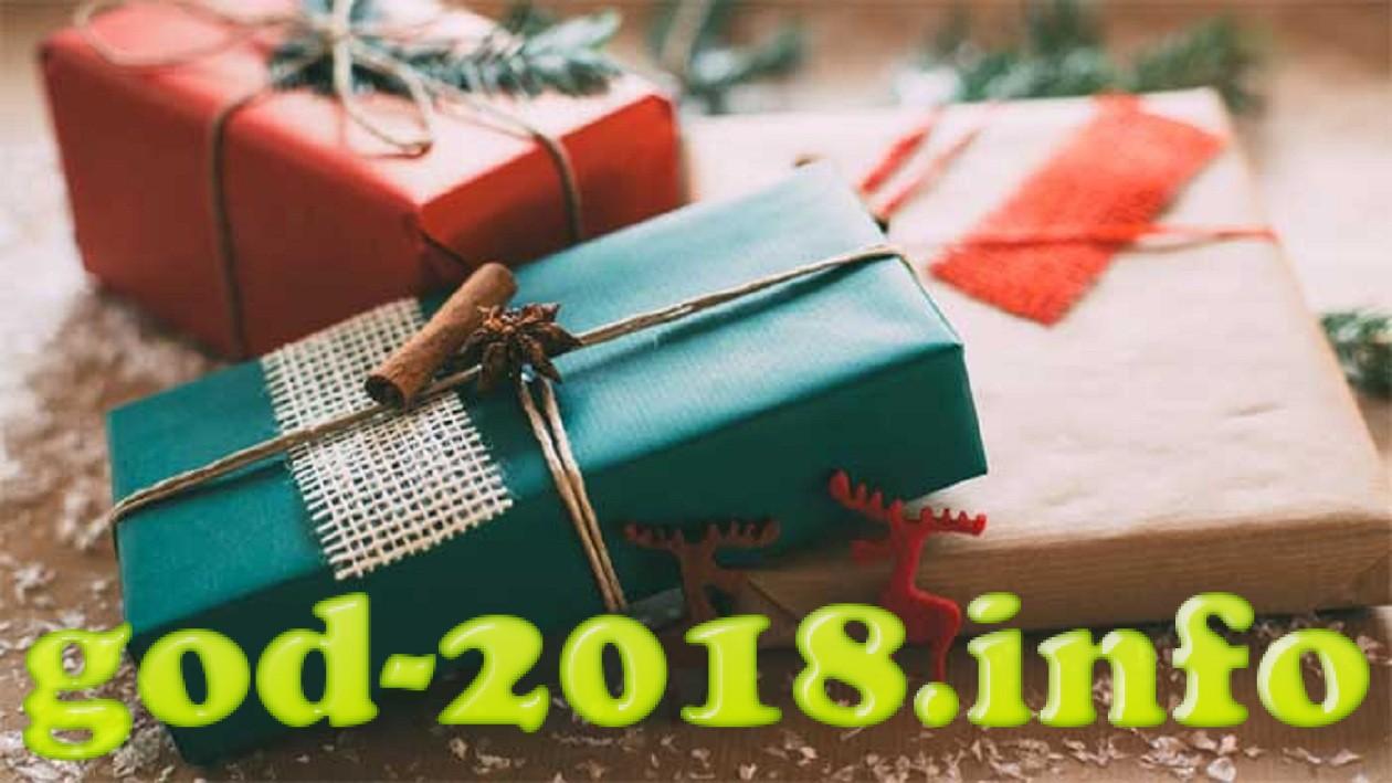 pozdravlenija-dlja-partnerov-i-klientov-na-novyj-god-2018-3