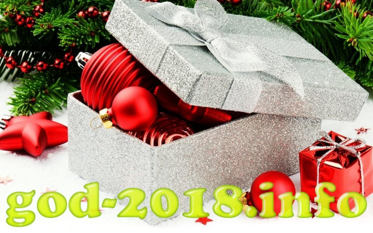 pozdravlenija-dlja-partnerov-i-klientov-na-novyj-god-2018