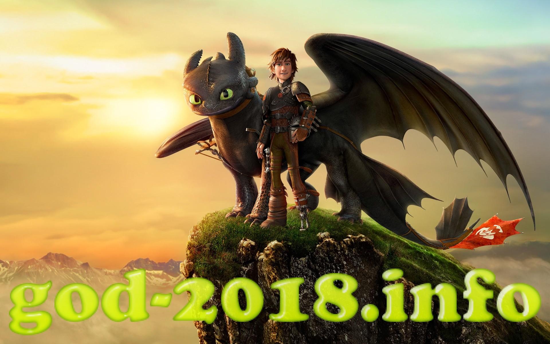 samye-ozhidaemye-multfilmy-2018-goda