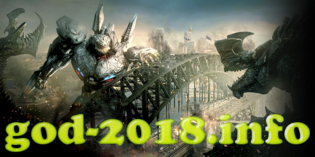 tihookeanskij-rubezh-2-ozhidaem-film-v-2018-godu-3