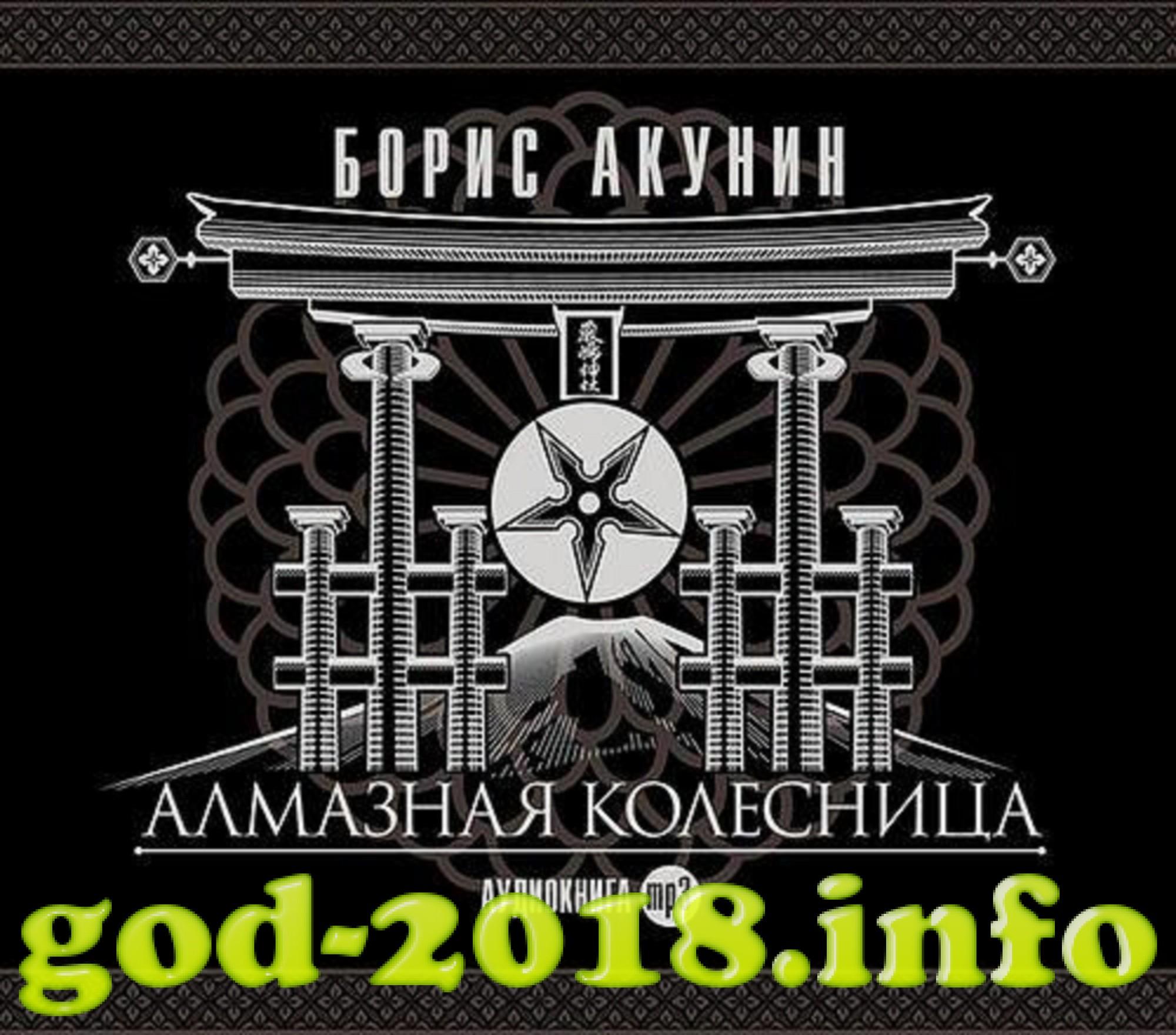 tihookeanskij-rubezh-2-ozhidaem-film-v-2018-godu-8