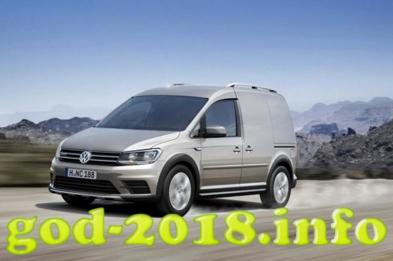 volkswagen-caddy-2018-19