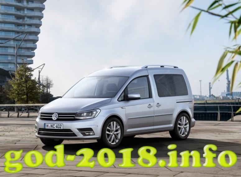 volkswagen-caddy-2018-8