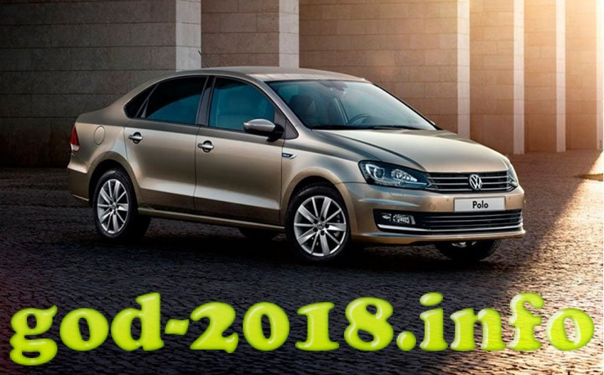 volkswagen-polo-2018-12