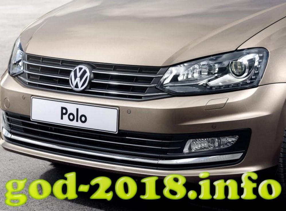 volkswagen-polo-2018-19