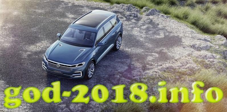 volkswagen-touareg-2018-1