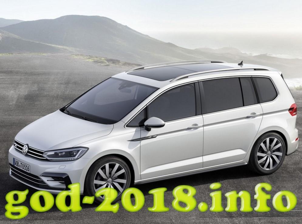 volkswagen-touran-2018-12