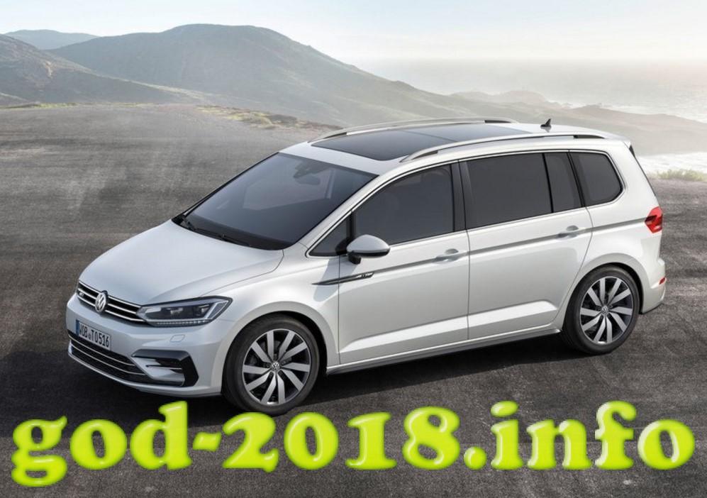 volkswagen-touran-2018-19