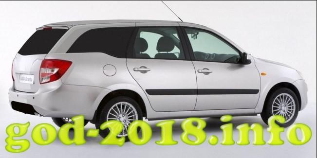 lada-granta-2018-26
