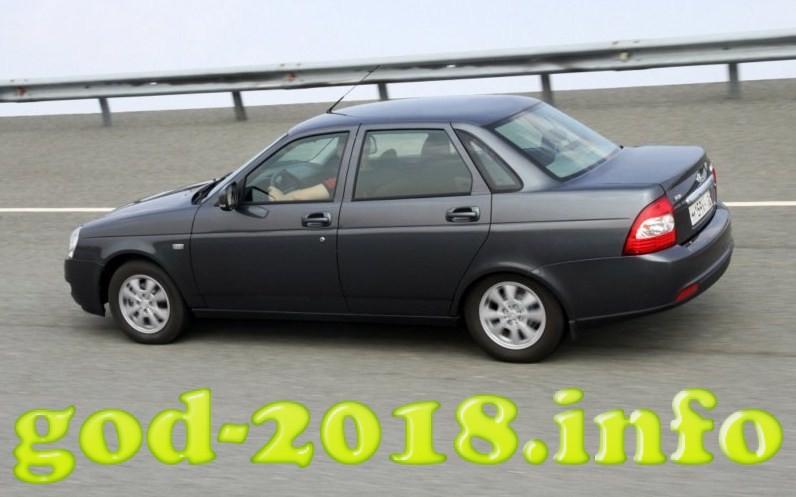 lada-priora-2018-11