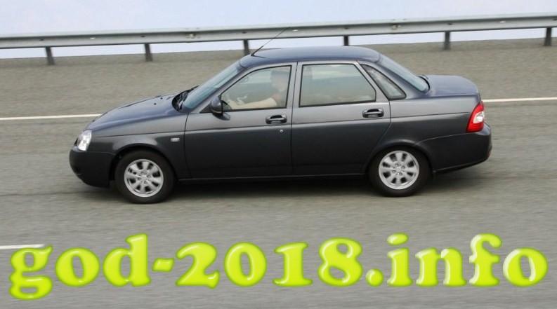 lada-priora-2018-12