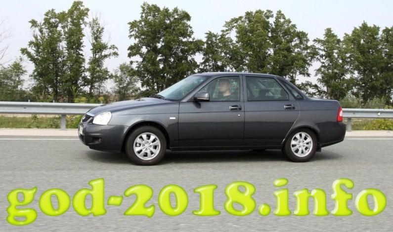 lada-priora-2018-13