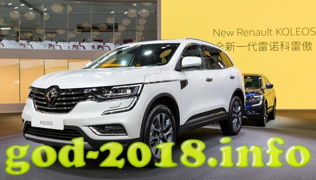renault-koleos-2018-15