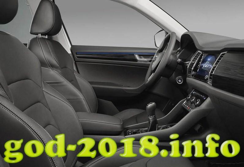 skoda-kodiaq-2018-18