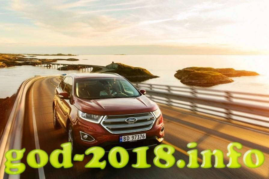 ford-edge-2018-6