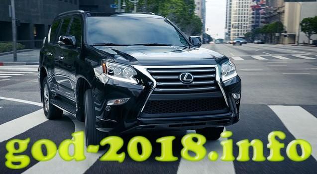 lexus-gx-460-2018-25