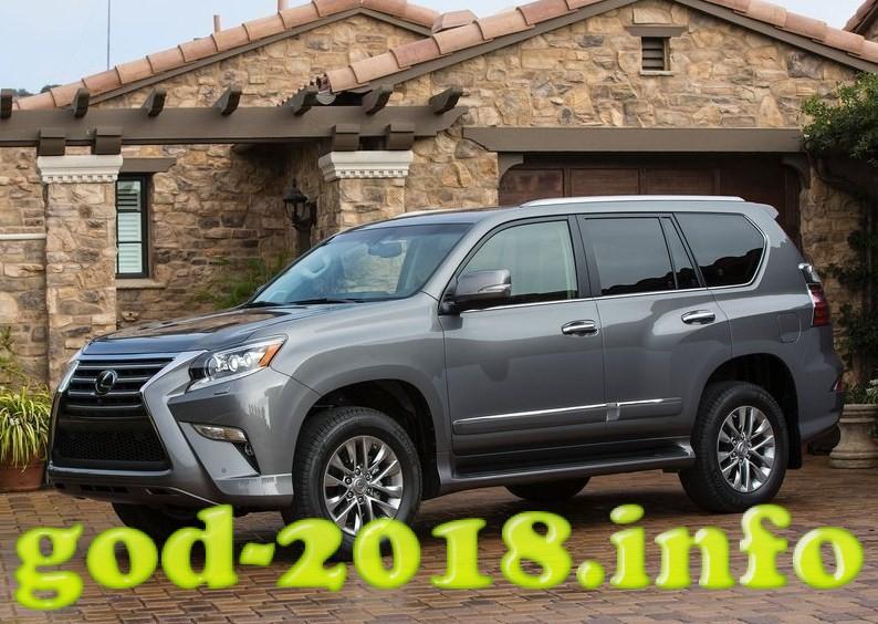 lexus-gx-460-2018-9