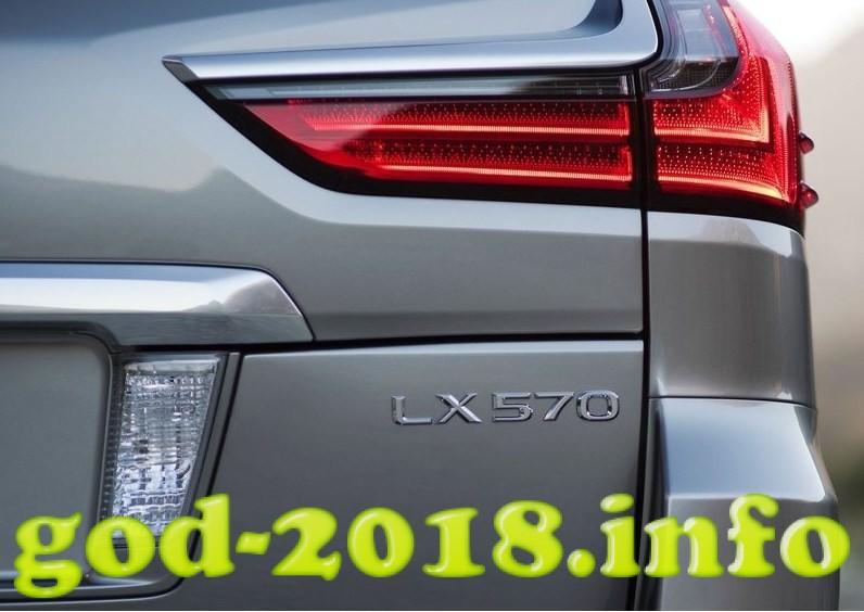 lexus-lx-570-2018-9