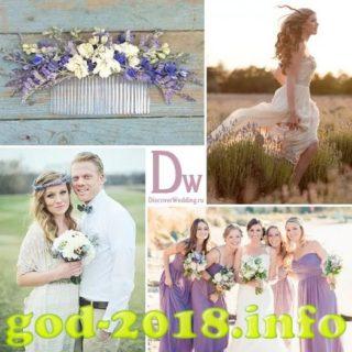 modnaja-svadba-2018-luchshaja-foto-podborka-3